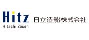 日立造船株式会社