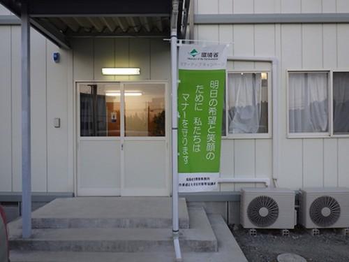 2018-02-14 17.07.54幟旗使用状況【事務所】