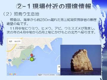 環境教育_16小名浜浚渫20160826