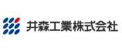 井森工業株式会社